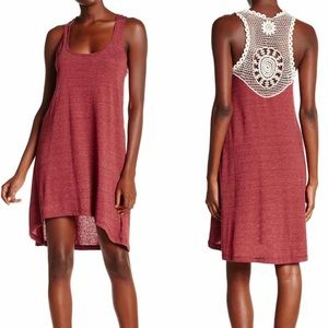 Lucky Brand Macrame swim cover up Large